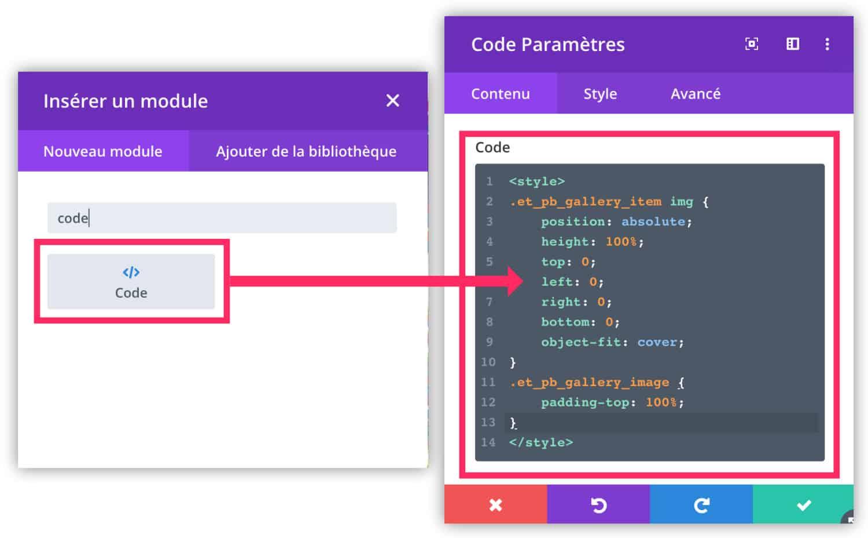 4 Gallery Module Code