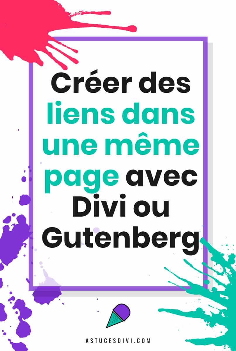 Lien vers une même page Divi ou Gutenberg